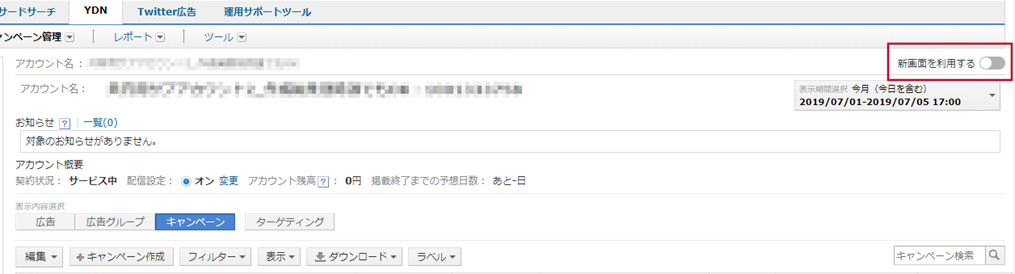 id38999_01