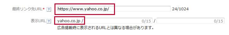 表示URL